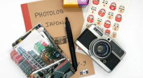 Merci – Photolog Japon – LIRE ABSOLUMENT
