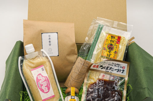 Omiyage Box : inspirations et souvenirs du Japon