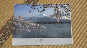 Calendrier 2021 – sous le signe des sakura